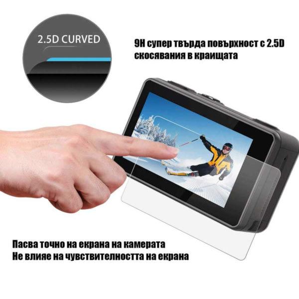 Стъклен протектор GARV за DJI OSMO Action, За екрана и обектива 4