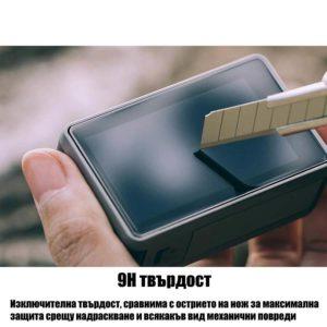 Стъклен протектор за DJI OSMO ACTION 2